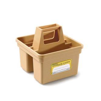 Storage Caddy Beige - lille
