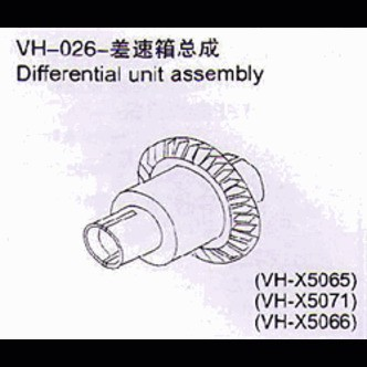 VH-026 Differential unit assembly